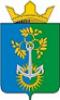 Coat_of_Arms_of_Nizhnyaya_Tura_(Sverdlovsk_oblast) 3.png